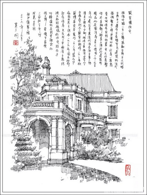 安徽建筑手绘图片