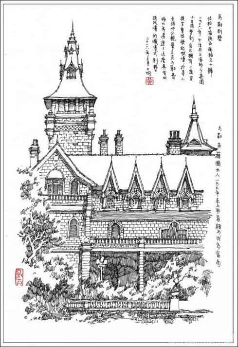 上海 建筑 高清 手绘